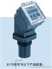 德国宝的BURKERT超声波液位变送器,BURKERT变频器