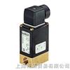 0330型BURKERT电磁阀型号:647797,BURKERT电磁阀价格