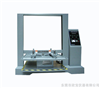 包装容器耐压强度试验机供应商