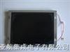 LQ084S3LG01 夏普8.4寸TFT 数控机床系统 绣花机电脑 注塑机电脑 工业液晶显示屏