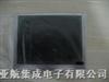 AA050ME01 三菱5寸TFT 数控机床系统 绣花机电脑 注塑机电脑 军工液晶显示屏
