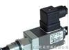 Z2FS16-30/S2REXROTH插装阀,力士乐插装阀,德国REXROTH