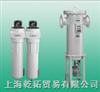 CKD冷冻式空气干燥机,CKD干燥机