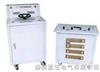 2500A大电流发生器/发生器/升流器