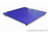 2.8米湘潭小地磅,1吨衡阳不锈钢地磅秤,3吨邵阳电子地磅
