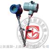 上仪集团 DBWM-1110A-(ib)热电偶温度变送器