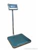 专业生产防水电子秤价格,上海亚津防水电子地磅秤,中国台湾英展防水电子秤k