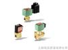 ASCO8202/8203比列调节电磁阀,美国ASCO