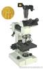 合肥密维厂JM-10系列透反射式金相显微镜