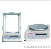 BL-4100A美国西特天平,4100g美国西特一级进口品牌天平