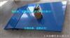 来自上海生产、销售的电子平台秤,3吨不锈钢地磅秤,5吨电子秤