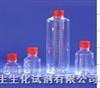 培养液瓶Solution Bottle价格
