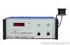 ND2109数显磷酸根分析仪电话:13482126778ND2109数显磷酸根分析仪电话: