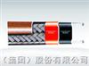 高温温控伴热电缆(自限式电热带) GWL-P(GXW、GKW、ZKWG、GBW)