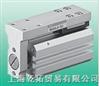 CKD导承紧凑型气缸,CKD气缸