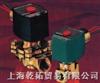 CFSCISG551C505MO进口ASCO防爆电磁阀型号:CFSCISG551C505MO
