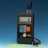 HCC-16P超声波测厚仪HCC-16P超声波测厚仪