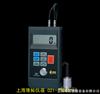 HCC-16P超声波测厚仪(弧型探头)HCC-16P超声波测厚仪(弧型探头)