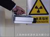 环境级X、γ辐射剂量率仪