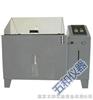 YWX-150 盐雾腐蚀试验箱