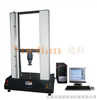 �f能�子材料���CUniversal Material Testing Machine