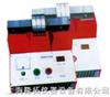 BGJ-2.2-2轴承加热器 电话:13482126778BGJ-2.2-2轴承加热器 电话: