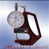 CH-BS型手持式测厚仪 电话:13482126778CH-BS型手持式测厚仪 电话: