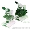 XZR-2B型油污比较仪 电话:13482126778XZR-2B型油污比较仪 电话: