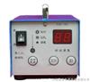 RT-2型苯气体采样器 电话:13482126778RT-2型苯气体采样器 电话: