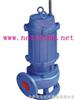 SBF-50QW10-10-0.75污水提升泵