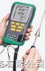 BF2-KM400手持式燃烧效率分析仪