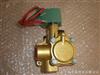 ASCO/JOUCOMATIC电磁阀,美国ASCO电磁阀