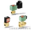 ASCO微型电磁阀,美国阿斯卡ASCO微型电磁阀