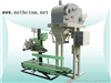 HFL29-BLD-P50/W皮带秤