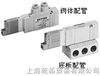 AFM40P-060AS日本SMC大型5通电磁阀:AFM40P-060AS