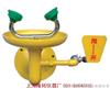 WJH0759B不锈钢紧急洗眼器(壁挂式) 电话:13482126778WJH0759B不锈钢紧急洗眼器(壁挂式) 电话: