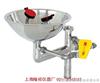WJH0359C不锈钢紧急洗眼器(壁挂式) 电话:13482126778WJH0359C不锈钢紧急洗眼器(壁挂式) 电话: