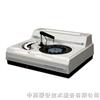 DXF1-DA3500离散式全自动化学分析仪
