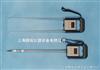 MT籽棉水分探测仪(全电脑数字显示手提式)MT籽棉水分探测仪(全电脑数字显示手提式)