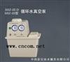 M9W-SHZ-III`台式循环水真空泵