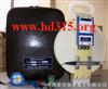 中西牌便携式电测水位计(300米)()