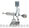 ZD17-RE-301旋转蒸发器