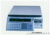 BSA条码打印计价秤,打印条码的电子秤,上海条码秤