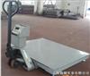 SCS1吨移动电子平台秤¥2吨移动电子地磅¥5不锈钢地磅
