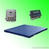 SCS吉林防爆平台称,四平防爆电子地磅秤,通化3T不锈钢电子磅秤