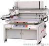 GV4-07-机械式平面丝印机