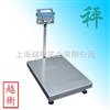 上海XK3101防爆电子平台秤,SCS防爆电子称,防爆电子秤厂家