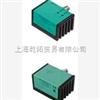 德P+F电容式接近开关价格,进口P+F电感式接近开关