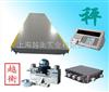 SCS上海标准电子汽车衡厂家