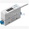 MS6-SFE-F5-N2U-M12进口FESTO流量传感器选型资料,德国费斯托位置传感器